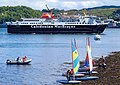 Sailing lessons in Oban harbour - geograph.org.uk - 1472965.jpg