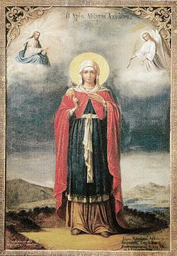 Saint Akilina Icon 1904.jpg