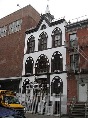Mozarabic Rite - Saint Isidoro and Saint Leandro Church, Lower East Side, New York. It formerly belonged to the Orthodox Synod of Milan and used Mozarabic liturgy.