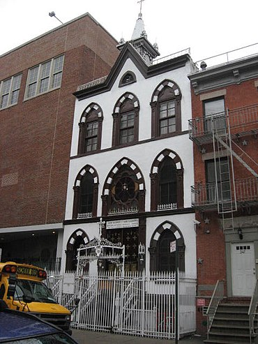 Saint Isidoro and Saint Leandro Church, Lower East Side, New York. It formerly belonged to the Orthodox Synod of Milan and used Mozarabic liturgy. Saint Isidoro and Saint Leandro Church, Lower East Side, New York.JPG