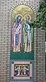 Saint Mary Byzantine Catholic Church (Marblehead, Ohio) - mosaic of Sts. Cyril and Methodius.jpg