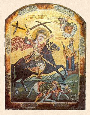 Saint Mercurius - Coptic icon portraying a vision of Saint Basil, with Saint Mercurius killing the pagan Roman Emperor Julian.