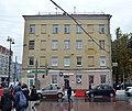 Saint Petersburg Pochta Bank at Ligovskiy pr 84-2.jpeg