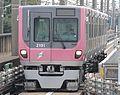 Saitama New Urban Transit Type 2000 F2101.JPG