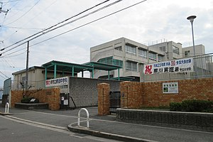 Sakai City Noda junior high school.jpg