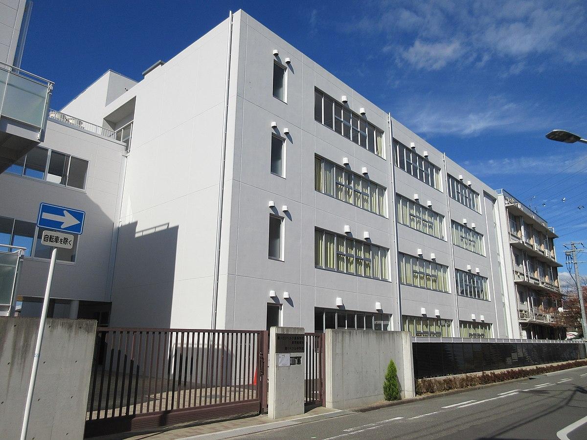 堺リベラル高等学校