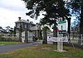 Salesian College Rupertswood Entrance.JPG