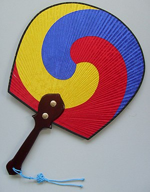 Taegeuk - Hand fan with a three-color Taegeuk Design