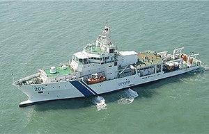 Samudra Class Pollution Control Vessel Wikipedia