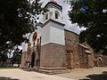 San Bartolo Coyotepec.jpg