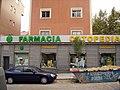 San Juan Bautista, 28043 Madrid, Spain - panoramio.jpg