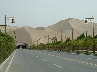 "Kumtag Desert - The ""megadunes"" near Dunhuang"