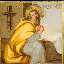 Sant Amon CauFerrat Escriptori mallorca sXVII(1) 3876 - Copy.jpg