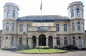 Sarpay Beikman - Sarpay Beikman House in Yangon, now owned by Ministry of Communications and Information Technology