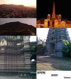 Clockwise from top: Chaarbhinti, Natraj Mandir, The name of the city 'Satara' in three different scripts: Modi, Devnagri and Latin; Kshetra Mahuli, Ajinkyatara Fort, and the panorama of Satara city.