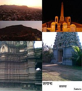 Satara (city) City in Maharashtra, India
