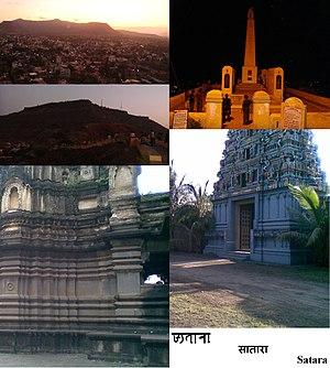 Satara (city) - Clockwise from top: Chaarbhinti, Natraj Mandir, The name of the city 'Satara' in three different scripts: Modi, Devnagri and Latin; Kshetra Mahuli, Ajinkyatara Fort, and the panorama of Satara city.