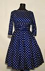 Sateen dress with polka dots, 1959
