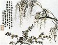 Saule, peinture 1754, par le peintre chinois Jin Nong.jpg