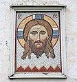 Saviour, Nikolo-Tikhonov Monastery (The Saviour Not Made by Hands).jpg
