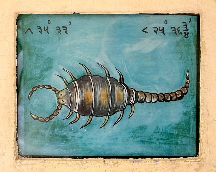 File:Scorpion zodiac sign, Jantar Mantar, Jaipur, India.jpg