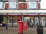 Seabank Road post office.jpg