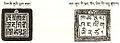 Seal of Zhang Zhung Leader ligmekya.jpg