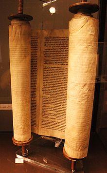 Sefer Torah (ספר תורה,