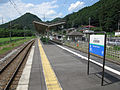 Seibu-railway-ikebukuro-line-Musashi-yokote-station-platform.jpg