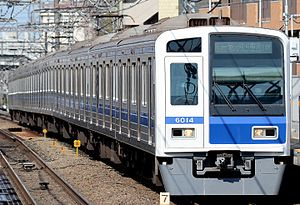 Seibu Yūrakuchō Line - Image: Seibu 6000 kei Fliner