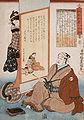 Seichū Ōboshi Ichidai Banashi No.17.jpg