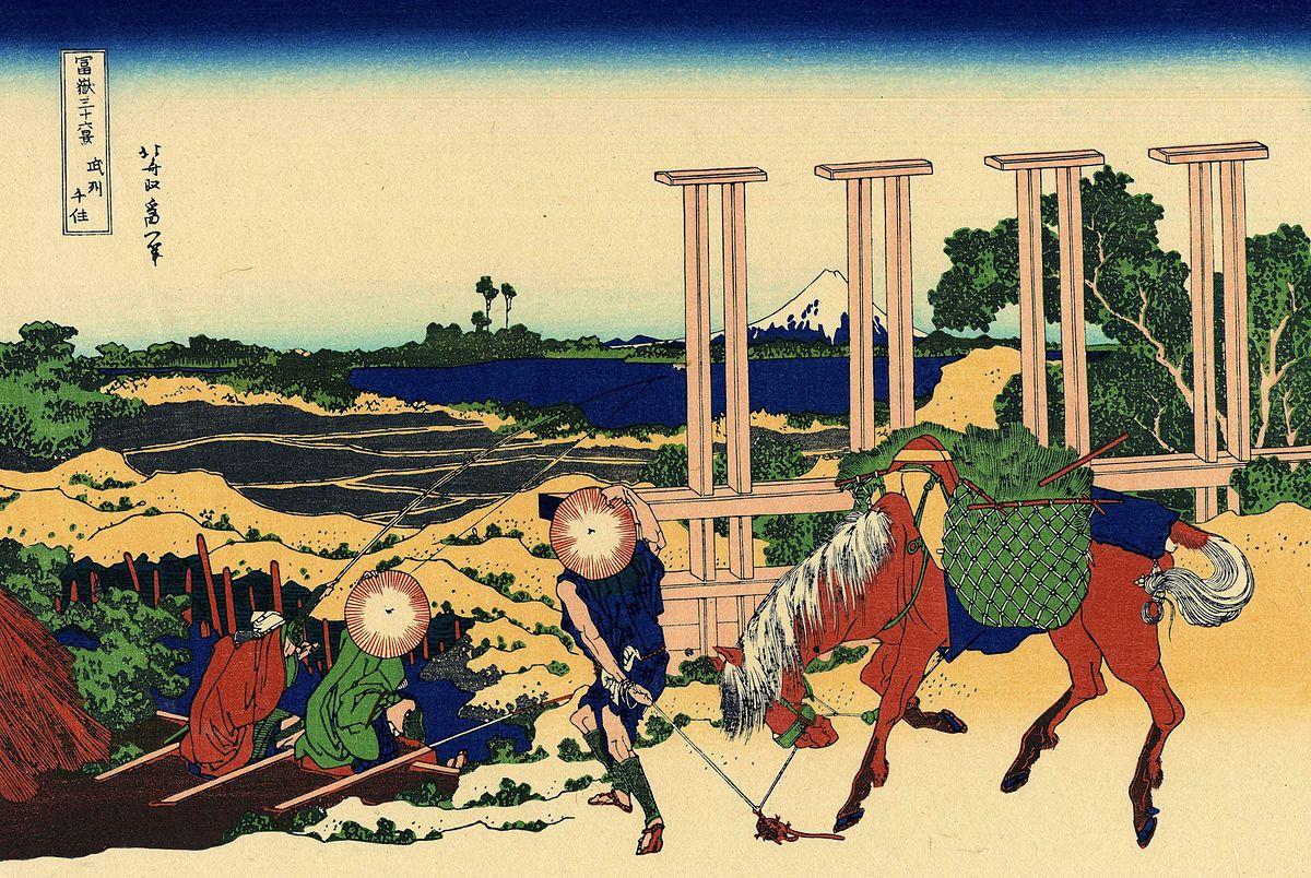 千住宿 - Wikipedia