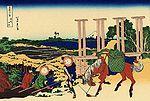 Hokusai, Senju dans la province de Musashi