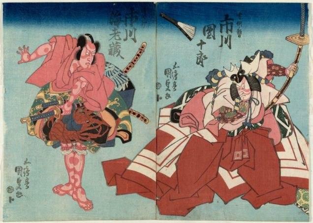 Seno Kaneyasu