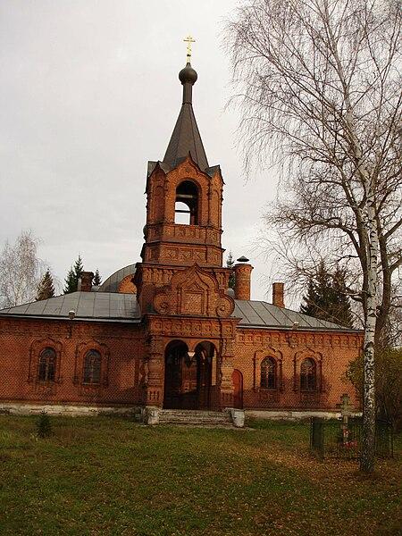 File:Serpukhov Church Pokrova.jpg