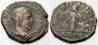 Legio V Macedonica - Sestertius minted in 247 by Philip the Arab to celebrate Dacia province and its legions, V Macedonica and XIII Gemina. Note the eagle and the lion, V's and XIII's symbols, in the reverse.