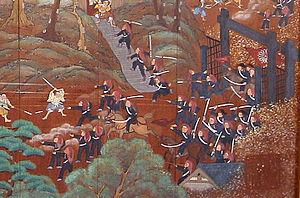 Tosa Domain - Tosa Jinshotai(迅衝隊) soldiers with Shaguma headress in the Battle of Ueno, Boshin War (1867-68).