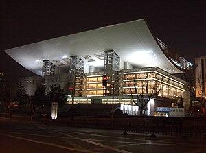Shanghai Grand Theatre - Shanghai Grand Theatre at night.