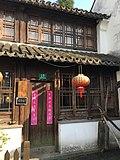Shanghai Qingpu - Zhujiajiao IMG 8288 Dongjing Street.jpg