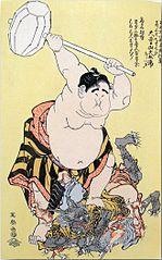 Daidōzan Bungorō Oni-taiji