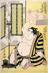 Daidozan Bungoro Showing His Strength