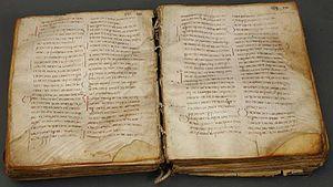 Ioane Berai - Shatberdi Codex by Berai.
