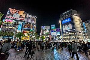 Shibuya - Shibuya scramble crossing at night