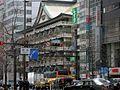 Shinkabukiza - panoramio.jpg