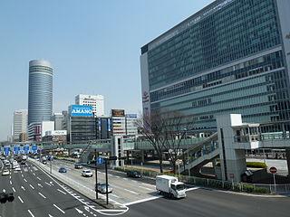 Shin-Yokohama Station Railway and metro station in Yokohama, Japan