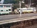 Shiotsu on JR Chuo Main Line.jpg