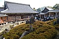 Shofuen Matsuo-taisha Kyoto Japan08bs.jpg
