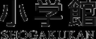 Shogakukan - Image: Shogakukan logo