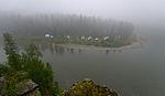 Shorsky national park.jpg