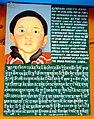 Sign for missing Panchen Lama, Manali. 2010.jpg